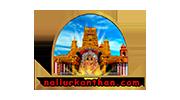 Nallur Kanthan